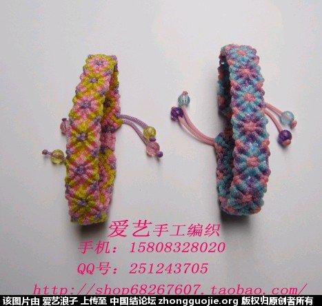 中国结论坛 模仿加创意作品 创意,论坛 作品展示 062358o139ado5l9yyalsj