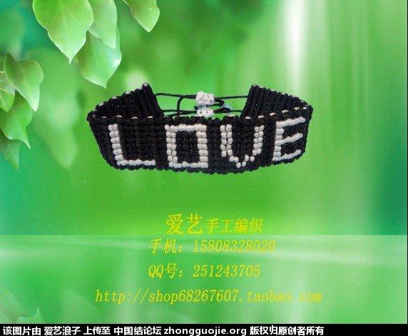中国结论坛 模仿加创意作品 创意,论坛 作品展示 0624192kkblks8kqbb5h5l