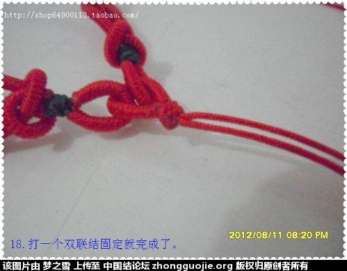中国结论坛 绕线项链挂绳 翡翠吊坠怎样穿绳,怎么样编项链绳子,项链坠的编法绳的编法,二根绳子各种编法视频 图文教程区 213017ru8qlg12m44l6eu8