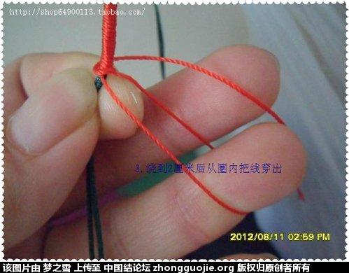 中国结论坛 绕线项链挂绳 翡翠吊坠怎样穿绳,怎么样编项链绳子,项链坠的编法绳的编法,二根绳子各种编法视频 图文教程区 2131431y7o6s7tt6t7y7ys