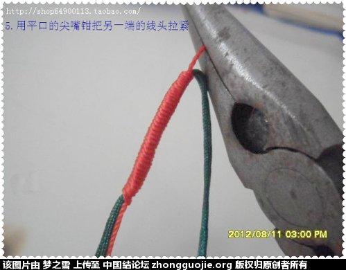 中国结论坛 绕线项链挂绳 翡翠吊坠怎样穿绳,怎么样编项链绳子,项链坠的编法绳的编法,二根绳子各种编法视频 图文教程区 213215wo7krkh7o7ofzzxx