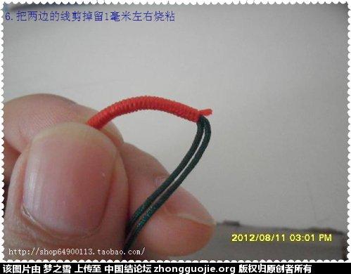中国结论坛 绕线项链挂绳 翡翠吊坠怎样穿绳,怎么样编项链绳子,项链坠的编法绳的编法,二根绳子各种编法视频 图文教程区 21323109f084042uu04620