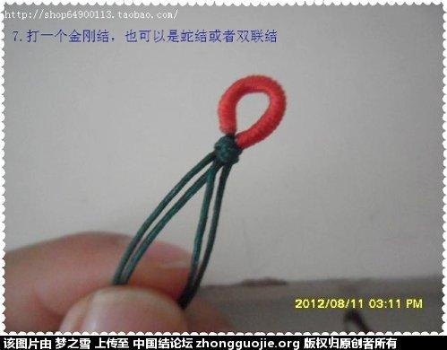中国结论坛 绕线项链挂绳 翡翠吊坠怎样穿绳,怎么样编项链绳子,项链坠的编法绳的编法,二根绳子各种编法视频 图文教程区 213243yyc0v9bppbyuyp6z