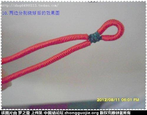 中国结论坛 绕线项链挂绳 翡翠吊坠怎样穿绳,怎么样编项链绳子,项链坠的编法绳的编法,二根绳子各种编法视频 图文教程区 213447b02oeoondneooono