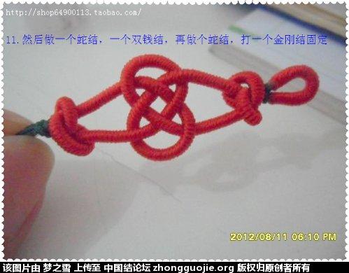 中国结论坛 绕线项链挂绳 翡翠吊坠怎样穿绳,怎么样编项链绳子,项链坠的编法绳的编法,二根绳子各种编法视频 图文教程区 213501ba8auowtvt5gie4v