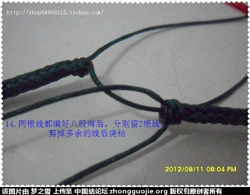 中国结论坛 绕线项链挂绳 翡翠吊坠怎样穿绳,怎么样编项链绳子,项链坠的编法绳的编法,二根绳子各种编法视频 图文教程区 213627384zsbz2y4uz3qzq