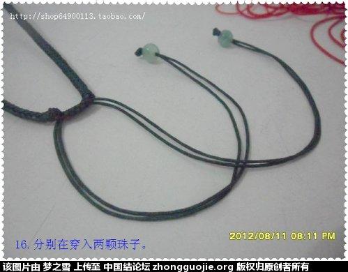 中国结论坛 绕线项链挂绳 翡翠吊坠怎样穿绳,怎么样编项链绳子,项链坠的编法绳的编法,二根绳子各种编法视频 图文教程区 21365166y60wd3dppwdy30
