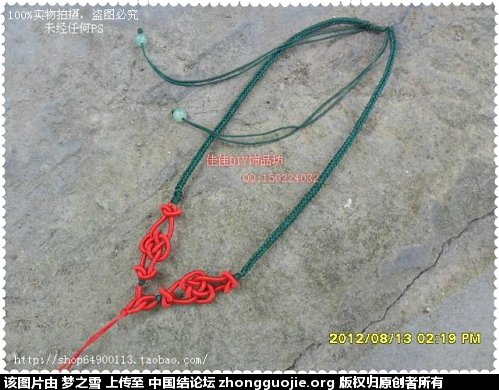 中国结论坛 绕线项链挂绳 翡翠吊坠怎样穿绳,怎么样编项链绳子,项链坠的编法绳的编法,二根绳子各种编法视频 图文教程区 21432922272272ydm7j3o4