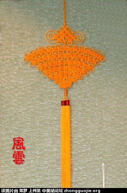 中国结论坛 2012开心锦州行之看图说话篇  结艺网各地联谊会 123521p9scts2ptsdpa9ct