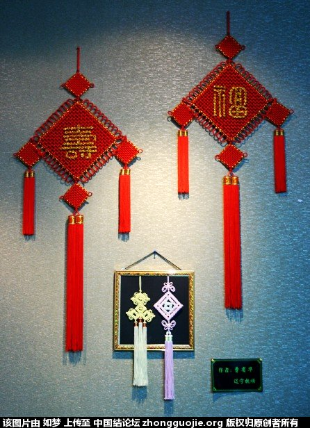 中国结论坛 2012开心锦州行之看图说话篇  结艺网各地联谊会 1235323hiijhasi0ihfzi7