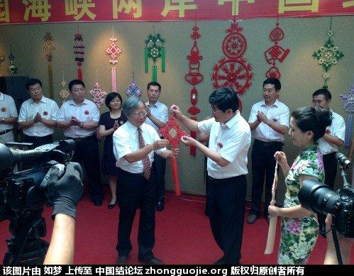中国结论坛 2012开心锦州行之看图说话篇  结艺网各地联谊会 1235426sywf0hkq6yccq0q