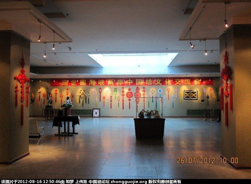 中国结论坛 2012开心锦州行之看图说话篇  结艺网各地联谊会 123602lq4z6lrrdfecelrr