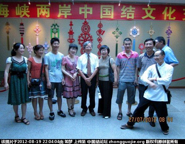 中国结论坛   结艺网各地联谊会 213250fv6of6frzv9trn08