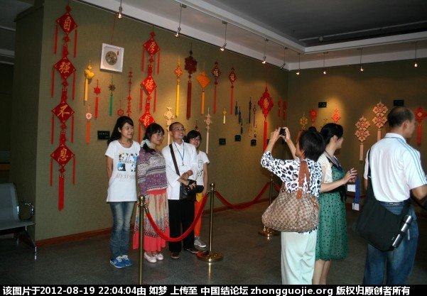 中国结论坛   结艺网各地联谊会 213319a3krvo337rkkzk31