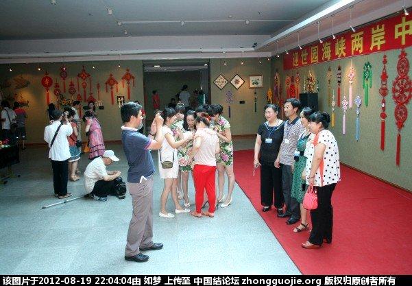 中国结论坛   结艺网各地联谊会 213323kcskveo0c2ictlz6