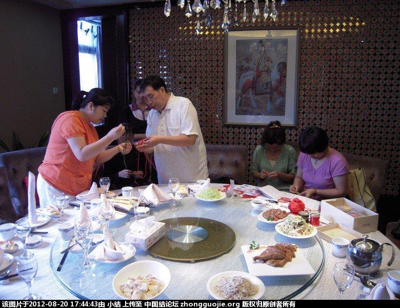 中国结论坛 石家庄地区结友第一次聚会花絮照片 石家庄,聚会 结艺网各地联谊会 162456s9w118sksw8qxsf1