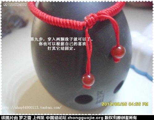 中国结论坛 双钱金刚结组合手链,想学就来吧! 分级达标 图文教程区 005343ccafhlfffcdha3td