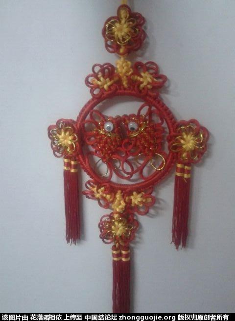 中国结论坛 我编的吉庆有余  作品展示 1929508or3c37zwlcww30r