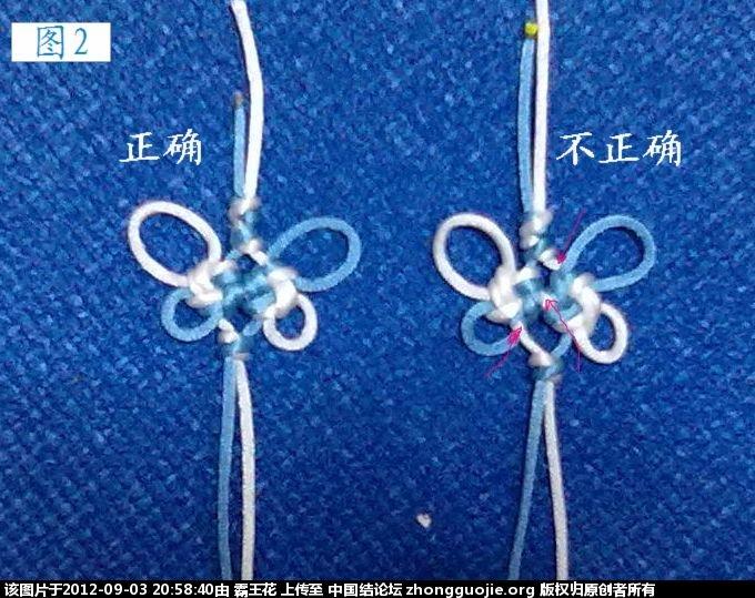 中国结论坛 如何处理好冰花结系列结中的交叉走线  冰花结(华瑶结)的教程与讨论区 205757eeevnneu4elli75y