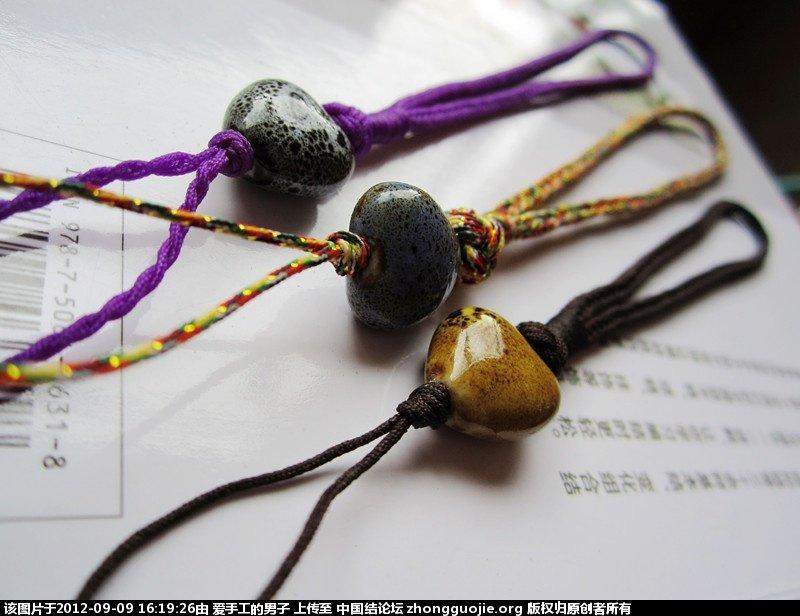 中国结论坛 抛弃华丽的串珠,追求质量与实用之手机挂绳。献丑了! 串珠,手机挂绳 结艺互助区 160413a87q77w8u03uw7u9