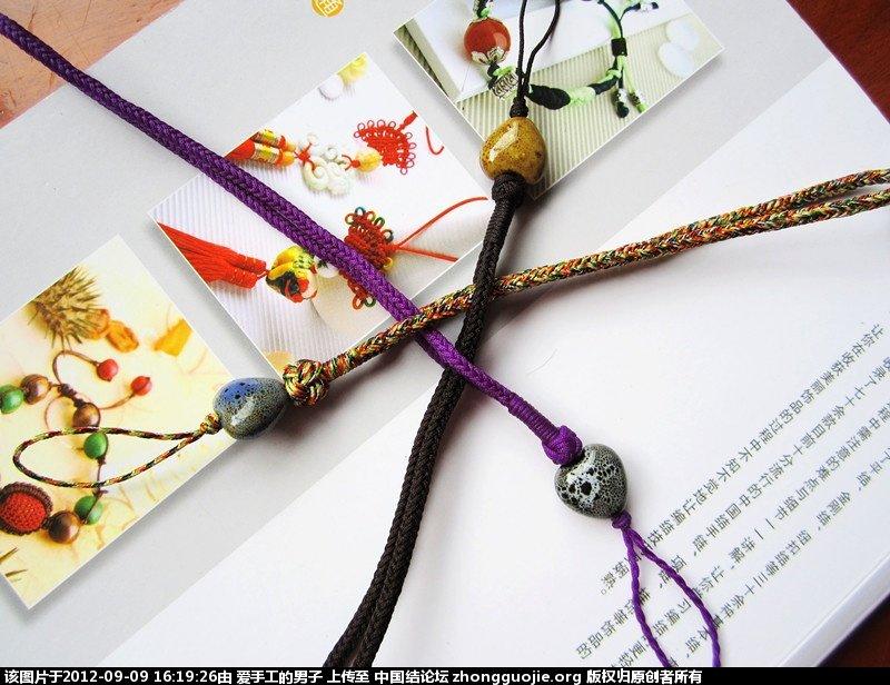 中国结论坛 抛弃华丽的串珠,追求质量与实用之手机挂绳。献丑了! 串珠,手机挂绳 结艺互助区 1604195zlxl8szheu255qh