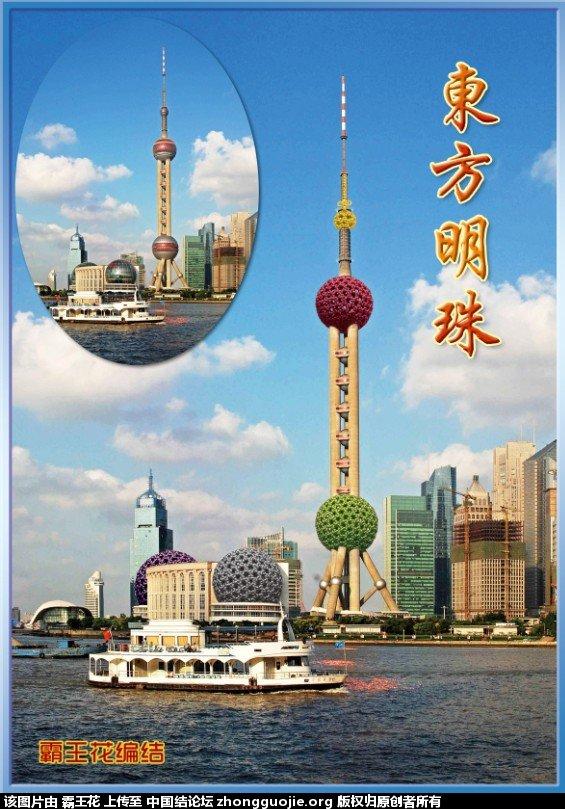 中国结论坛   冰花结(华瑶结)的教程与讨论区 122016zr11s8tz2aal9a0z