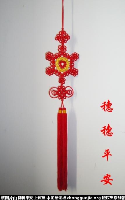 中国结论坛   有结同做 16131117pfc1d70jf81zmg