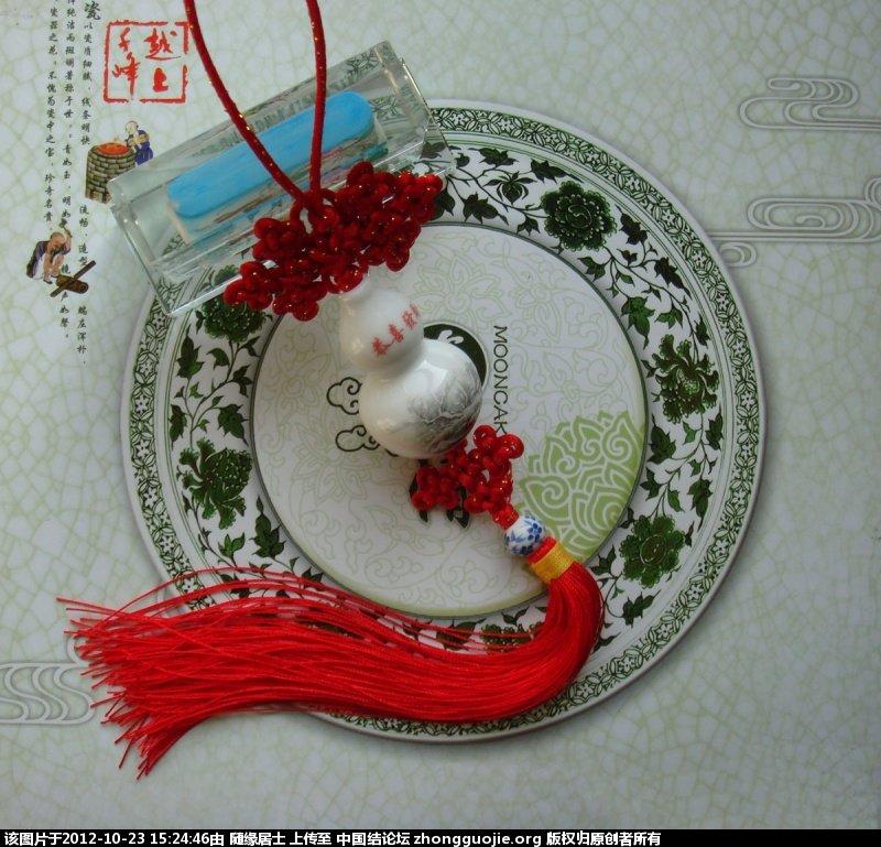 中国结论坛 你的葫芦我的结 葫芦 作品展示 152119my18pyzo5msmxppw