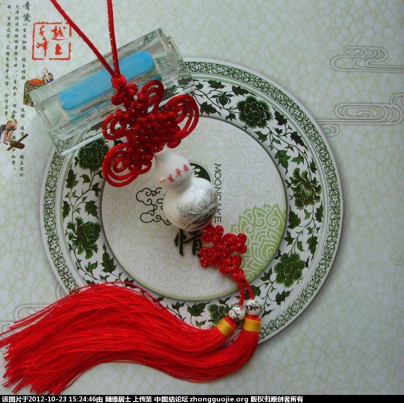 中国结论坛 你的葫芦我的结 葫芦 作品展示 152127qapsratitr7ebzil