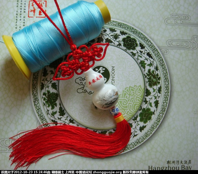 中国结论坛 你的葫芦我的结 葫芦 作品展示 152134tfv8htw9b9wmwbni
