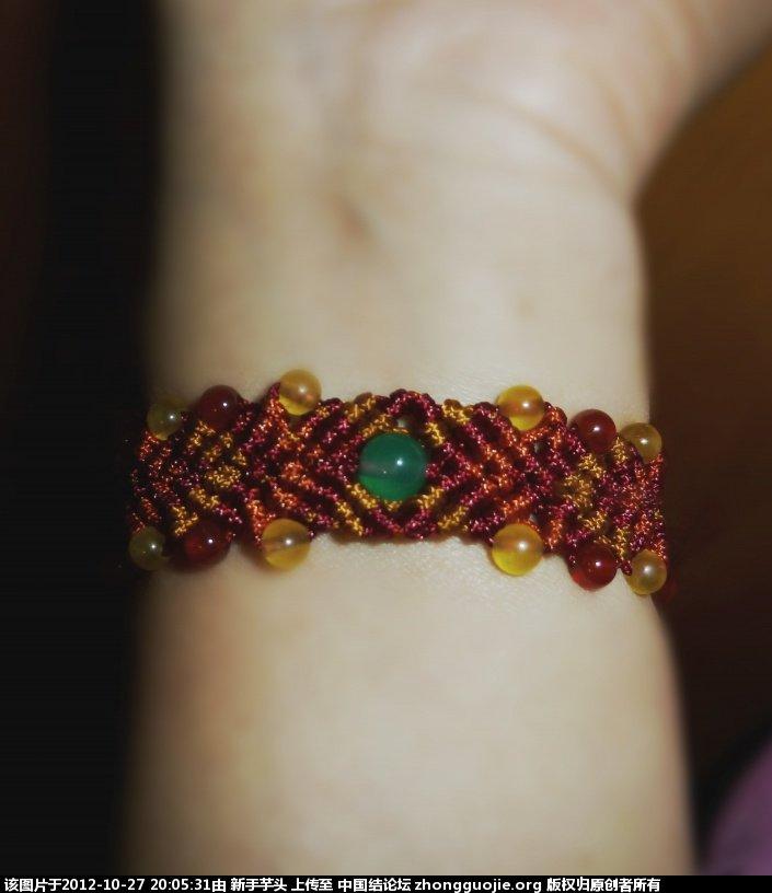 中国结论坛 学淘宝店铺里一款手链还有2款漂亮戒指 淘宝店铺,戒指 作品展示 1950271c88z8epcihc1en1