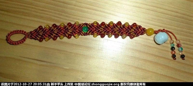 中国结论坛 学淘宝店铺里一款手链还有2款漂亮戒指 淘宝店铺,戒指 作品展示 195046e22z1hv2vhmlza2f