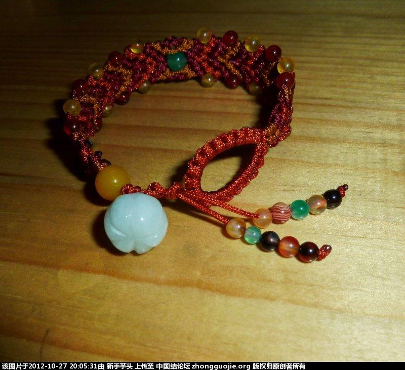 中国结论坛 学淘宝店铺里一款手链还有2款漂亮戒指 淘宝店铺,戒指 作品展示 195104fi31fmr3rtwc7tf6