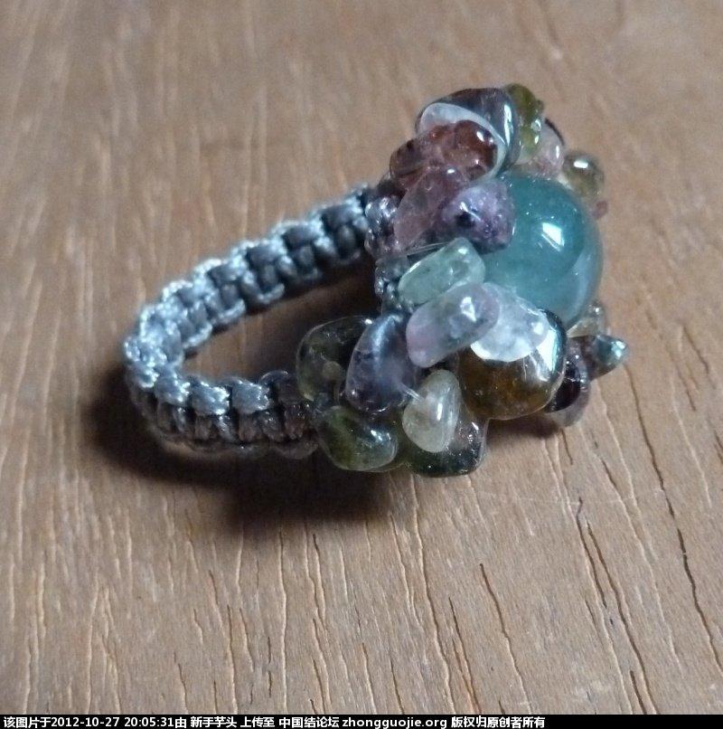 中国结论坛 学淘宝店铺里一款手链还有2款漂亮戒指 淘宝店铺,戒指 作品展示 195121lv5oz3l73uo5vu3g