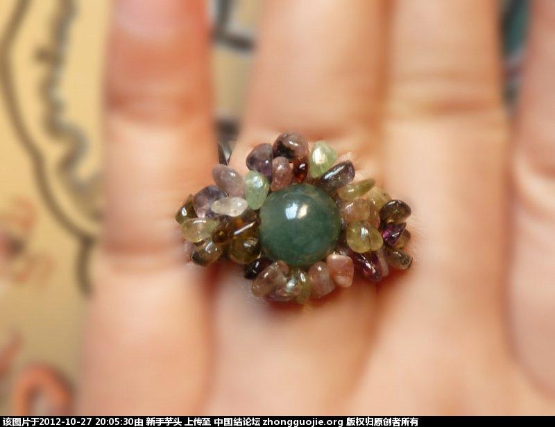 中国结论坛 学淘宝店铺里一款手链还有2款漂亮戒指 淘宝店铺,戒指 作品展示 195630hs2at4c7btazzgah