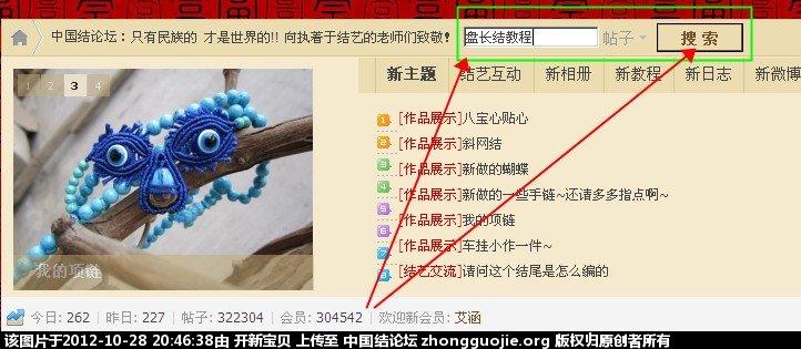 中国结论坛 《 看帖心得 》  论坛使用帮助 204305xt8oosdz2n414xn2