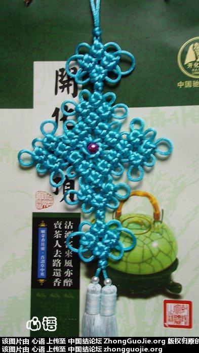 中国结论坛 心语结语(持续更新)  作品展示 1411428uuw8ercegg82ymb