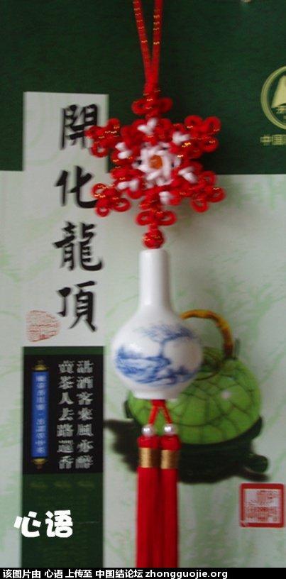 中国结论坛 心语结语(持续更新)  作品展示 141147mzkomonflflbkuug