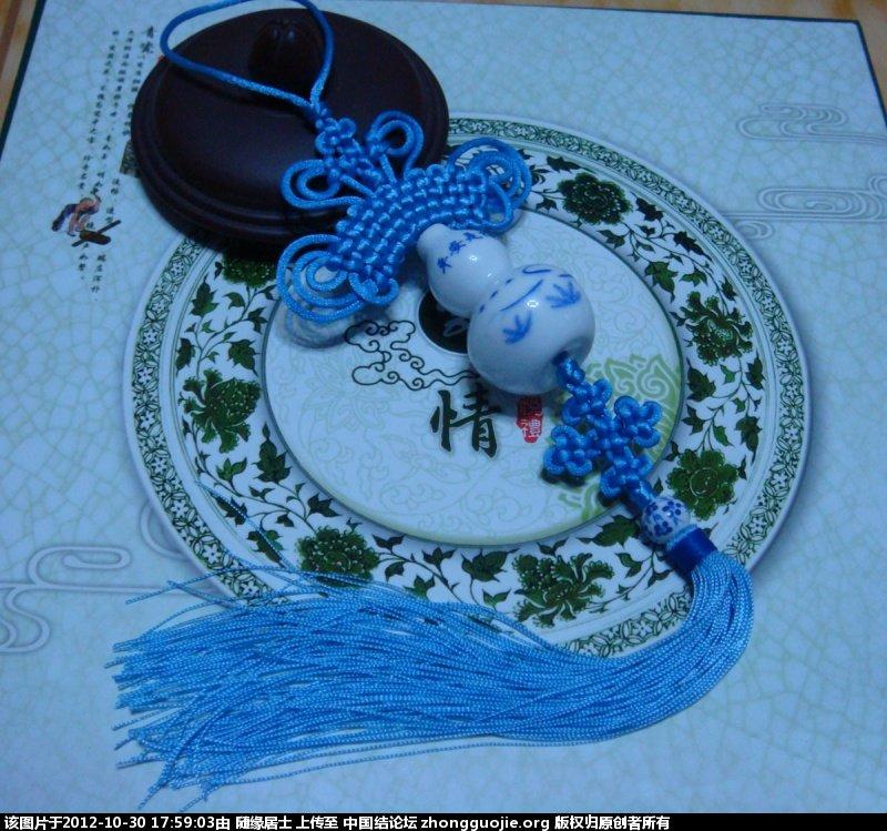 中国结论坛 你的葫芦我的结 葫芦 作品展示 1757365qhesedbg8y055bh