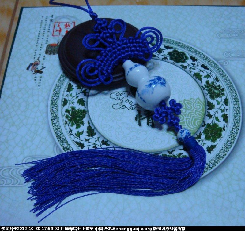 中国结论坛 你的葫芦我的结 葫芦 作品展示 1757425dec9pjjj71z7i5o