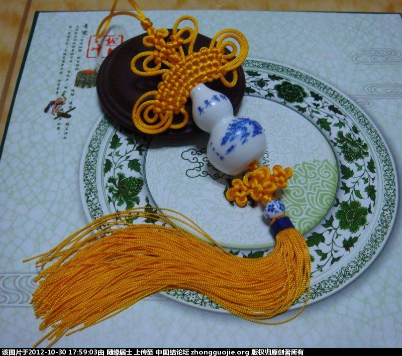 中国结论坛 你的葫芦我的结 葫芦 作品展示 1757493sz8ldd2sqd236ol