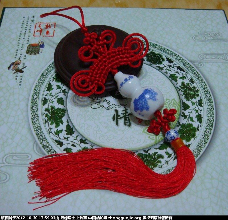 中国结论坛 你的葫芦我的结 葫芦 作品展示 175756fwyl3imawlyf4338