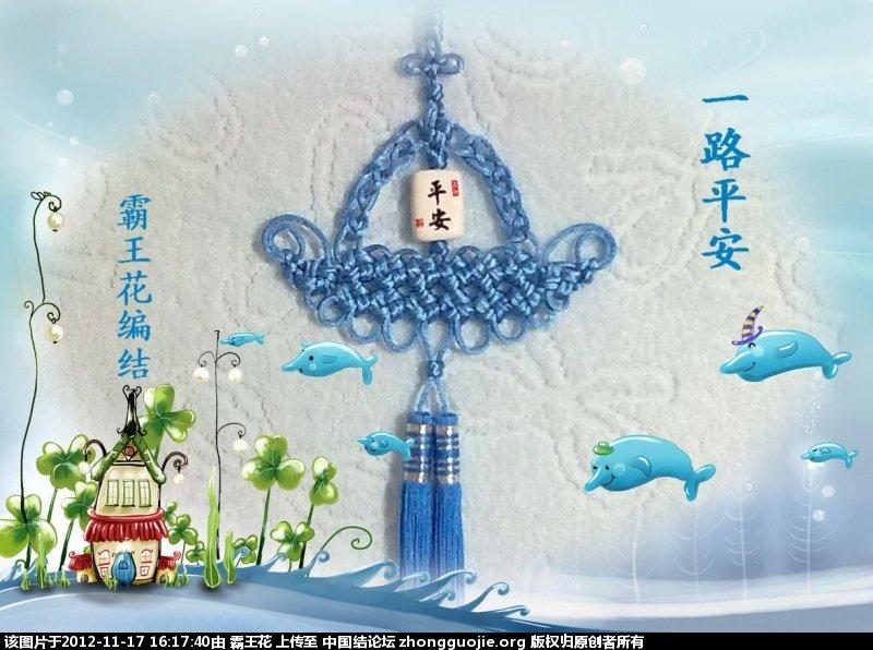中国结论坛 霸王花冰花结作品集(13、16、24页更新)  作品展示 161328t7y7wzlsy9zs97d8