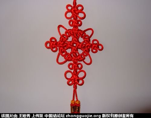 中国结论坛   有结同做 123158ysft0316r10y01yi