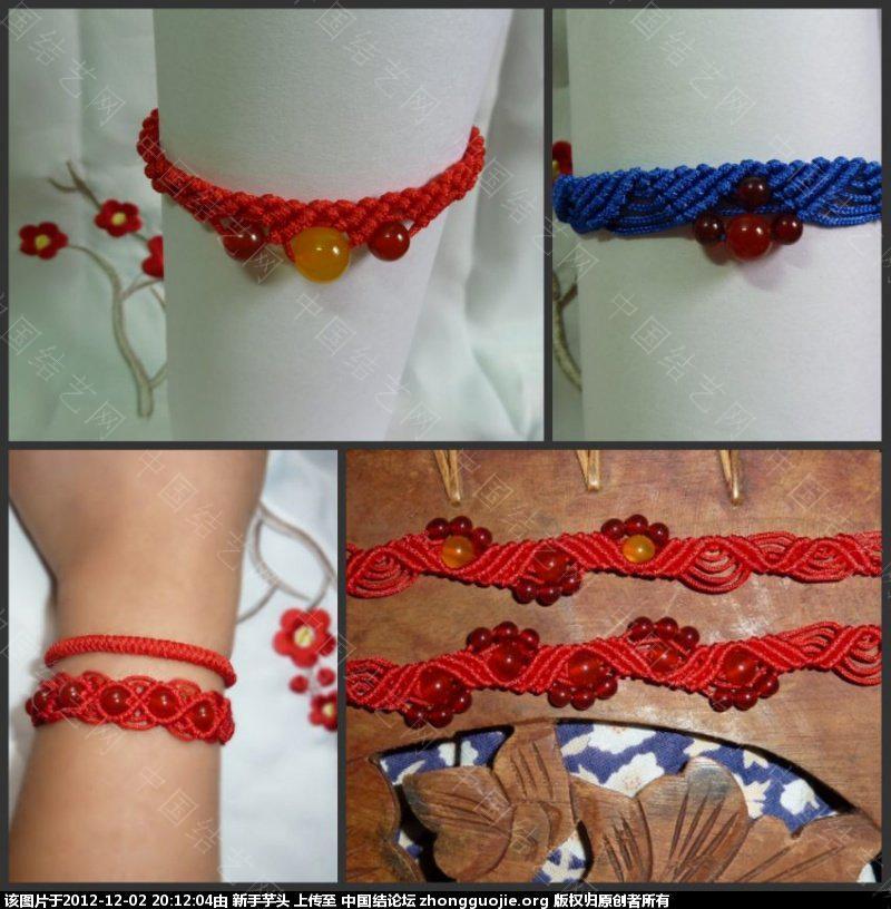 中国结论坛 最近新上架的手链项链和戒指 戒指,手链 作品展示 200934xo3sxlumyg1oshqg