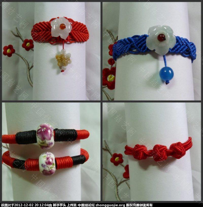 中国结论坛 最近新上架的手链项链和戒指 戒指,手链 作品展示 200940bb5k5q9m5jnt5kbn