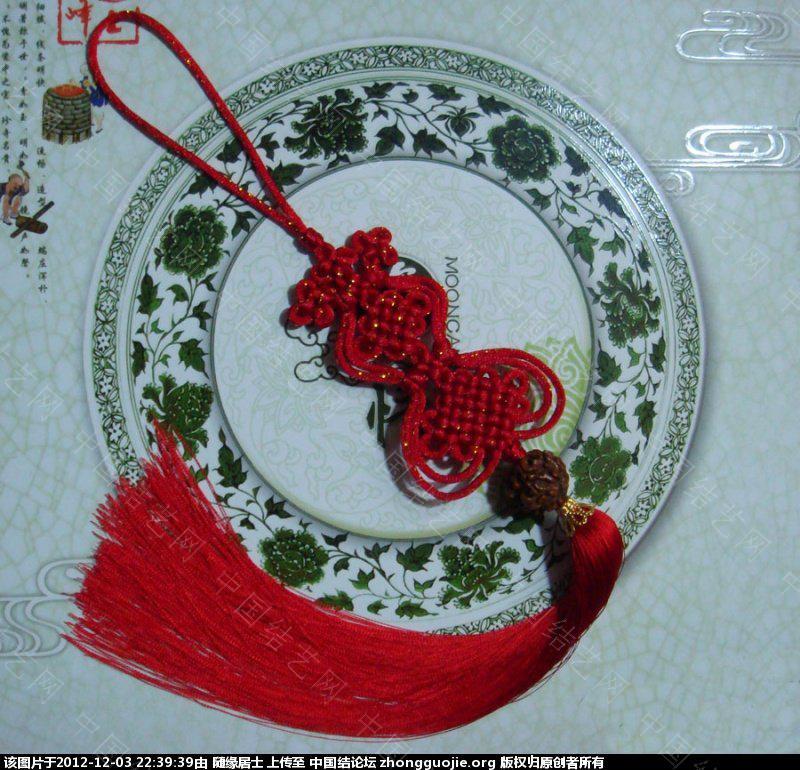 中国结论坛 葫芦八金刚 小葫芦娃,葫芦金刚结,葫芦娃大娃,葫芦娃火娃 作品展示 223513ng1vr2rbnyr22v9r