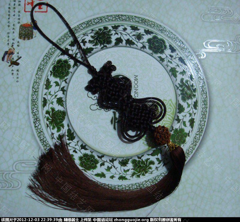 中国结论坛 葫芦八金刚 小葫芦娃,葫芦金刚结,葫芦娃大娃,葫芦娃火娃 作品展示 223539a4t9zlkicura96cs