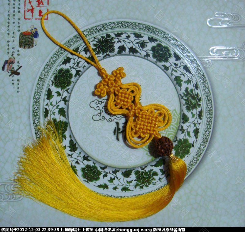中国结论坛 葫芦八金刚 小葫芦娃,葫芦金刚结,葫芦娃大娃,葫芦娃火娃 作品展示 223543zerkn43w212xjwes