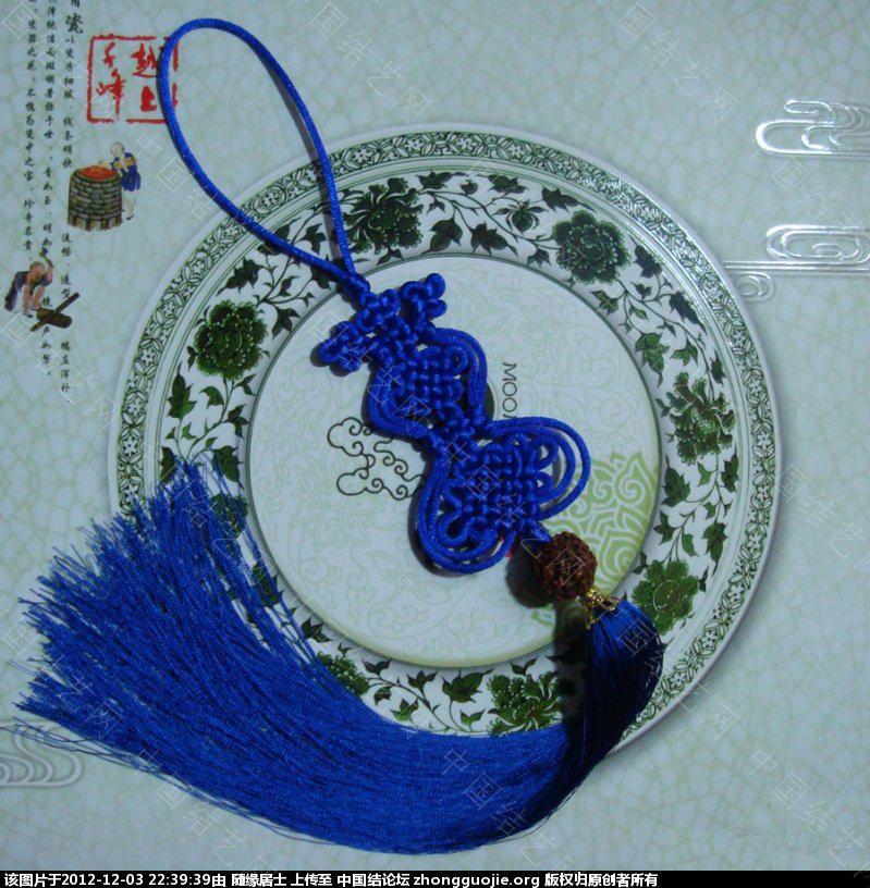 中国结论坛 葫芦八金刚 小葫芦娃,葫芦金刚结,葫芦娃大娃,葫芦娃火娃 作品展示 223547mssvsunwitjdus1w